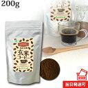 【ポスト投函便送料無料】 小川生薬 AnotherStory 有機玄米コーヒー 国産 200g
