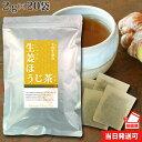 【ポスト投函便送料無料】 小川生薬 生姜ほうじ茶 国産 2g×20袋 無漂白ティーバッグ