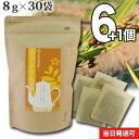 小川生薬の熟成深蒸し国産エイジングはとむぎ茶でアンチエイジン...