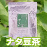 小川生薬のナタ豆茶