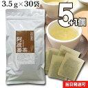 小川生薬式阿波番茶5個セット105g(30袋)無漂白ティーバッグ使用送料無料さらにもう1個プレゼント【当日発送可】※13時以降のご注文は翌日になります。