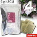 【送料無料】 小川生薬 しそ緑茶 国産 3g×30袋 無漂白ティーバッグ 4個セット