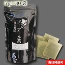 男のプーアール茶プーアル茶 150g(30袋)無漂白ティーバッグ使用【当日発送可】※13時以降のご注文は翌日になります。