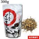 小川生薬の日本の恵みそのまま茶300g16種類の国産原材料をおいしくブレンド【当日発送可】※13時以降のご注文は翌日になります。