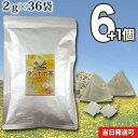 【送料無料】 小川生薬 タンポポ茶 ポーランド産 2g×3