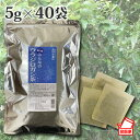 ウラジロガシ茶200g(40袋)無漂白ティーバッグ使用【当日発送可】※13時以降のご注文は翌日になります。