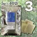 ウラジロガシ茶 3個セット200g(40袋)無漂白ティーバッグ使用送料無料【当日発送可】※13時以降のご注文は翌日になります。