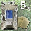 ウラジロガシ茶 5個セット200g(40袋)無漂白ティーバッグ使用送料無料さらにもう1個プレゼント【当日発送可】※13時以降のご注文は翌日になります。