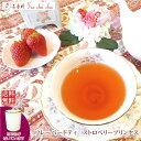 紅茶 茶葉 フレーバー 茶缶付 フレーバードティ ストロベリープリンセス 50g 【送料無料】 ギフト プレゼント 効果 効能 種類 お茶 アイスティー tea
