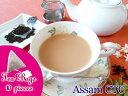 紅茶 ティーバッグ:10個 アッサムCTC 【送料無料】