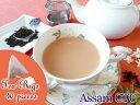 紅茶 ティーバッグ:40個 アッサムCTC 【送料無料】【10倍】