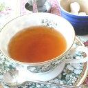 紅茶 茶葉 ダージリン セカンドフラッシュ 200g 【送料無料】【キャッシュレス5%還元】