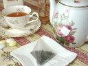紅茶 人気 3セット♪お買得品 紅茶 茶葉 セイロンティーバッグ 25個 1000円ポッキリ♪【1杯40円です♪】 【送料無料】