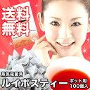 【送料無料】ルイボスティー ポット用100個入【ルイボス茶/ルイボスティ/ノンカフェイン/ゼロカロリ