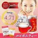 ルイボスティー100個入【ノンカフェイン/ゼロカロリー/送料...