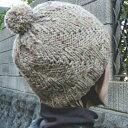 スターメツィードで編む1玉でできる帽子 ニットキット ハマナカ・リッチモア 人気キット