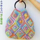 ナイフメーラで編むモチーフ編みが可愛いバッグ 手編みキット 人気キット 内藤商事