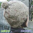 スターメツィードで編む1玉でできる帽子 手編みキット ハマナカ・リッチモア 人気キット 編み図