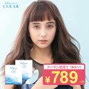 キャッシュレス5%還元【1箱798円+税】16%offクーポ...