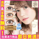 〜1Day TeAmo〜 Shell Brown Shell Gray Chocola Black 2箱【20枚入り】【度あり・度なし】(14.5mm_B.C_...