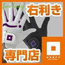 処分50%OFF/オノフ専門店/手袋合成皮革+ノンスリップ加工/女性/右利き用左手装着/18〜21/OG-7212