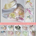 Extreme popularity!100% of high-quality silk mini-scarf [chiffon silk SS] [easy  _ packing choice] [comfortable  _ expands an address] [easy  _ Messe input]
