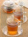 個包装ギフトセット お茶 緑茶ティーバッグ(18個)・ほうじ茶ティーバッグ(22個)・抹茶オレ(10本)3種を各1個の詰め合わせ。ラッピング込。地域別追加送料有。 お祝い お茶 緑茶 国産 京都 宇治 宇治茶 お祝い 京都 お土産 退職 御礼