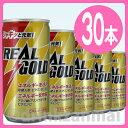 【コカコーラ】(コカ・コーラ) リアルゴールド 190ml 缶 1ケース 30本入532P17Sep16【RCP】605415 532P16Jul16
