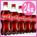 コカ・コーラ コカコーラ ペットボトル
