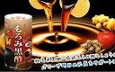 【森永乳業】 もろみ黒酢 125ml カート缶 1ケース 18本入05P08Feb15【RCP】