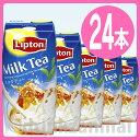【森永乳業】 リプトン (LIPTON) ミルクティー 200ml プリズマパック 1ケース 24本入05P08Feb15【RCP】