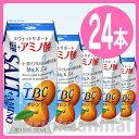 【森永乳業】TBCスウェットサポート塩+アミノ酸オレンジ200mlプリズマパック1ケース24本入【RCP】