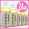 【サントリー】 胡麻麦茶 (ごま麦茶) 350ml ペットボトル 1ケース 24本入(自販機対応)605415【RCP】P08Apr16
