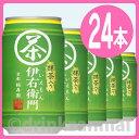 【サントリー】 緑茶 伊右衛門 (いえもん) 340g 缶 1ケース 24本入【RCP】