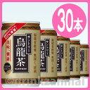 【サントリー】 烏龍茶 (ウーロン茶) 160g 缶 1ケース 30本入【RCP】