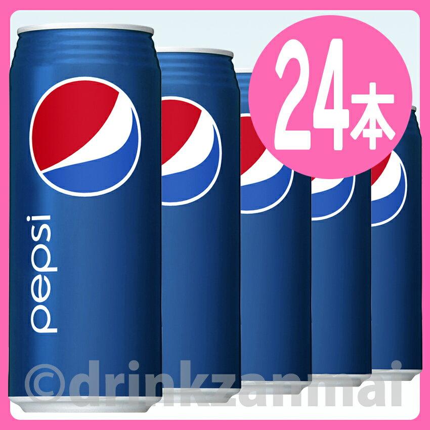 【サントリー】 ペプシ (Pepsi) ペプシコーラ 500ml 缶 1ケース 24本入05P05Nov16【RCP】