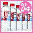 【サントリー】 ヴィッテル (Vittel) 500ml ペットボトル 1ケース 24本入(正規輸入品)【YDKG-k】【W3】【RCP】