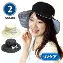 【UV帽子 つばハット リボン】サイズ調節可 ストライプ レディース SS9265