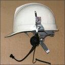 エコテクノ HM-334 ヘルメット型ヘッドセット 対応機種:ケンウッド(KENWOOD)TCP-D201