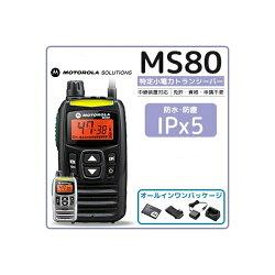 ������̵���ۥȥ���С���ȥ?��MS80�桼�ƥ���ƥ��֥�å�������।�������ӥѥå������ڥ���/����/MOTOROLA/�����륤����/���꾮���ϥȥ���С�/̵����/��������б�/��̳��/�ȵ���ʿ�������/�������б�/�ȥ���С�