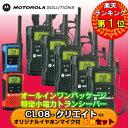 モトローラ CL08 トランシーバーとイヤホンマイクの5台セット クリエイト 中継器対応 MOTOROLA インカム