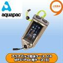 【全国送料無料】 アクアパック 防水ケース 518 MP3 ...