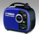 【代引不可】 【YAMAHA】ヤマハインバーター発電機 EF1600iS 1.6kVA 防音型インバーター発電機 可搬性に優れた軽量20Kg レトロモダンデザインのコンパクトボディ