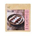 【IZAMESHI】【長期保存食】イザメシあんこ餅 [635...