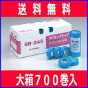 【代引不可】【まとめ買い】 カモ井 マスキングテープ SB-246 (セルフクリーニングボード用) 18×18 (700巻入) シーリングテープ※こちらの商品は...