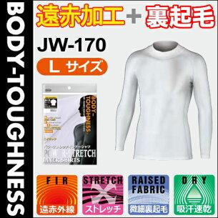 おたふく手袋 パワーストレッチハイネックシャツ ホワイト ボディータフネス