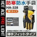 おたふく手袋 防寒防水手袋 HOT ACE PRO LIGHT HA-328 イエロー×ブラック (M) おたふく 手袋 ホットエースプロライト 高機能中綿で薄...