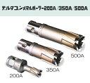 ミヤナガ [DLMB50A63] デルタゴンメタルボーラー500A(カッター) 63mm(有効長50mm)