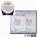 コンクリート試験機 コアぴた ラベル作成ソフト 3.5インチFD ラベルシート A4判/1冊
