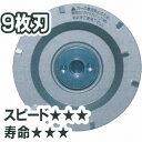 【ツボ万】 [MC-9293] マクトル3シルバー(9ヶチップ) φ92×M10ネジ